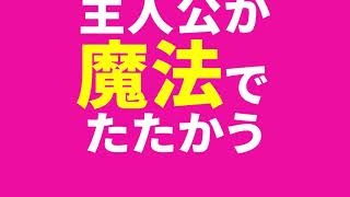 内山&上ノ園_映画祭CM