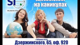 SI Образование за рубежом(, 2014-01-21T03:42:34.000Z)