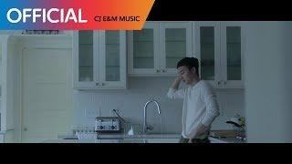 로이킴 (Roy Kim) - 그때 헤어지면 돼 (Only Then) M/V Teaser #3