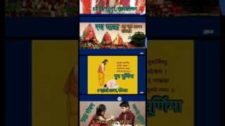 2018 calendar ...........###(all hindu festival)