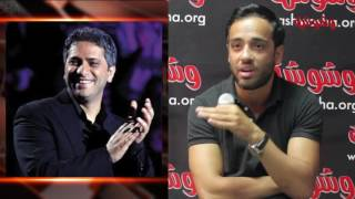 بالفيديو.. رامي جمال: هذا رأيي في الفنان فضل شاكر