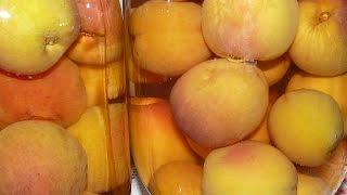 Персики консервированные лучше чем в магазине. Компот из персиков на зиму