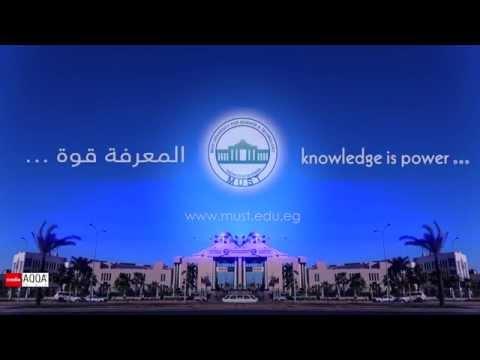 إعلان جامعة مصر للعلوم و التكنولوجيا Misr University For Science and Technology