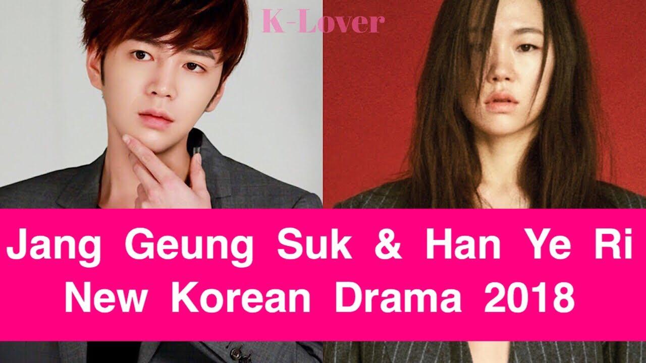 Upcoming Korean Drama Jan 2018