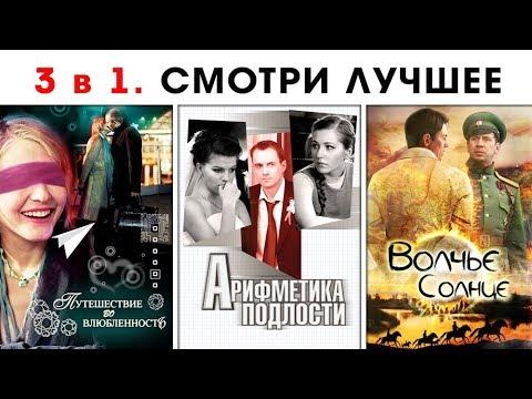 Российские сериалы - Новые российские сериалы - Теледидар