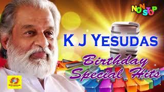 കെ. ജെ . യേശുദാസ്  സ്പെഷ്യൽ ഹിറ്സ്  | K. J. Yesudas Birthday Special Songs | Yesudas Hits 2018