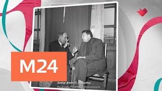 """""""Тайны кино"""": неизвестные первые роли известных артистов - Москва 24"""