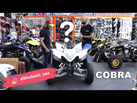 Aeon Cobra 400cc Review | Al Khubaizi Motorcycle Center UAE