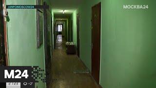 """""""Московский патруль"""": СК выясняет обстоятельства гибели девушки на северо-западе Москвы - Москва 24"""