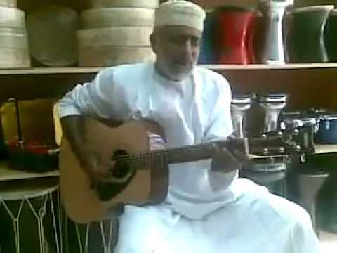 Omani (bob marley)
