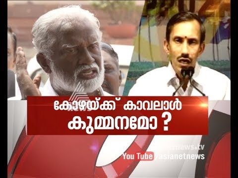 Kerala BJP leaders caught up in Medical Colleges scam   Asianet News Hour 19 Jul