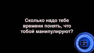 Как тебя разводит Николай Стариков (ссылки в описании)
