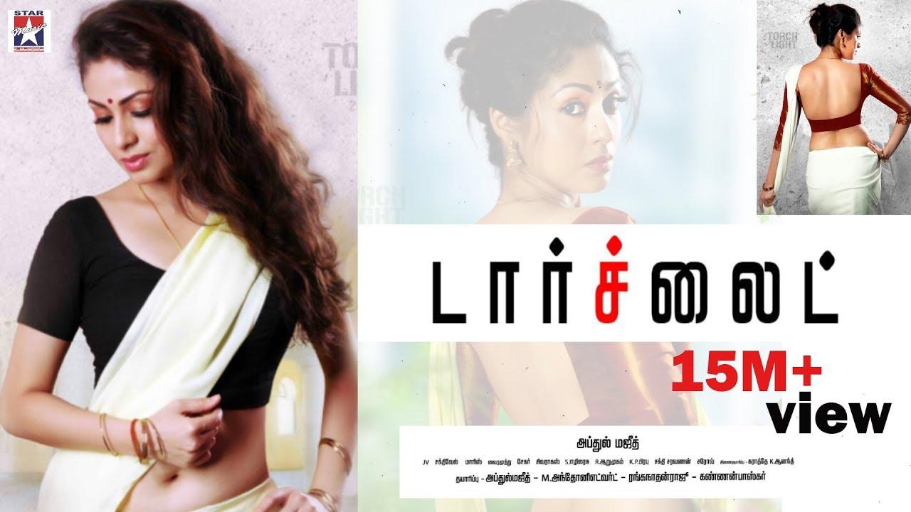 download tamil padam 2 0 full movie