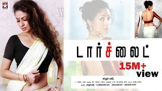 Torch Light Tamil Full Movie | Sadha|  Riythvika |  Varunudhai | Dines
