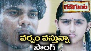 Renigunta Songs || Varsham Vastunna song || Sanusha, Johnny