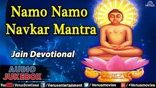 Namo Namo Navkar Mantra : Best Jain Devotional Songs ~ Audio Jukebox
