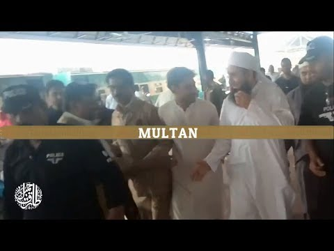 Moulana Tariq Jameel Visiting Multan By Train April 2 Latest, Pictures and Video at Railways!