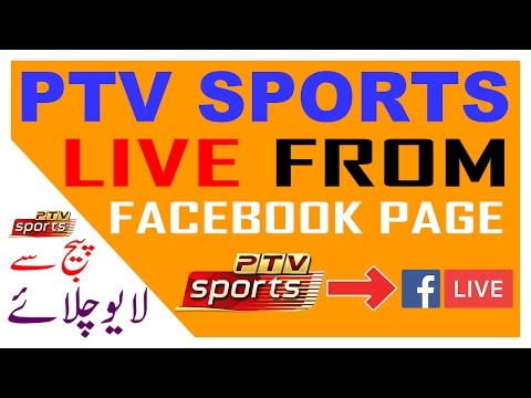 Ptv Sports Live From facebook page | Urdu/Hindi Tutorial