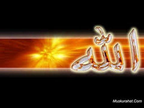 Allah ke Mahboob kaise banen : Quran aur Hadees se اللَّه کےمحبوب بندے