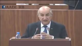 عدل 2 : وزير السكن عبد المجيد تبون يرد على تساؤلات النائب البرلماني ناصر قيوس