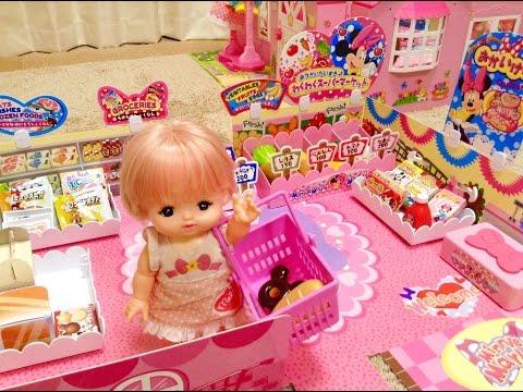 メルちゃんお買い物 スーパーマーケット / Mell-chan Doll goes shopping : Supermarket toy !