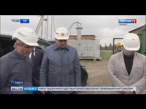 Губернатор проверил, как идут работы по строительству очистных сооружений в Тайге
