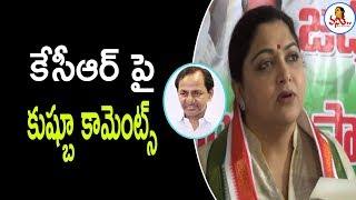 కేసీఆర్ పై కుష్బూ కామెంట్స్ | Kushboo Comments on KCR | Vanitha News | Vanitha TV
