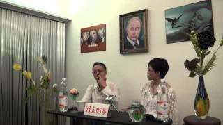 郭兆明博士 談新網站「天羅地網」