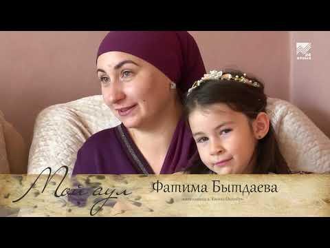 Мой аул - аул Кызыл-Октябрь (29.12.2019)