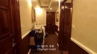 하노이 더라이트호텔 객실정보