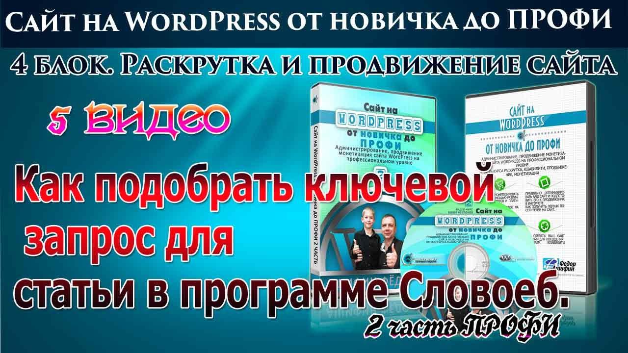 wordpage инструкция как работать с программой