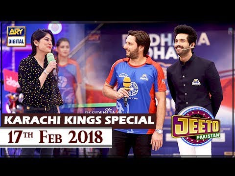 Jeeto Pakistan - Karachi Kings Special - 17th Feb 2018 - Ary Digital