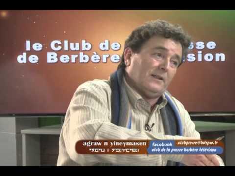 Langue berbère, langue matricielle avec Hamid SALMI