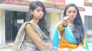chokro by rangpur medical college 40th batch