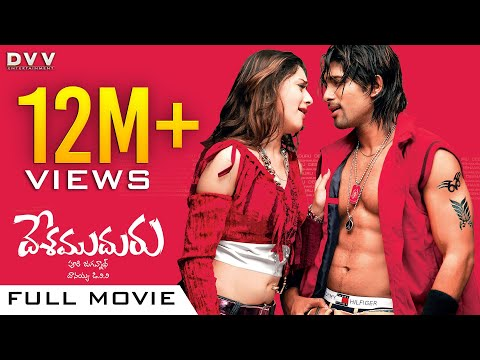 Desamuduru (2007) HDRip Telugu Full Movie Watch Online Free