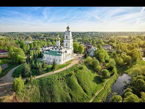 Город Вязьма над Вязьмю речкой  Поздравление от городского Совета депутатов