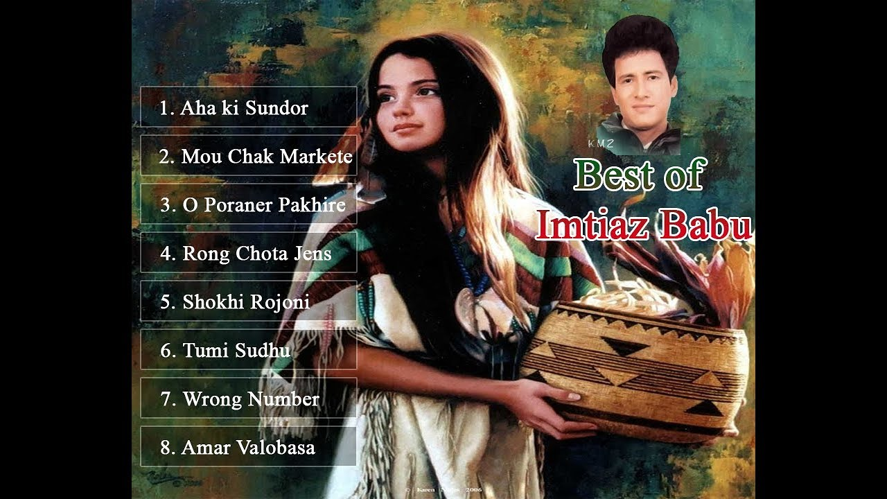 Download Best of Imtiaz Babu, wrong number telephone….