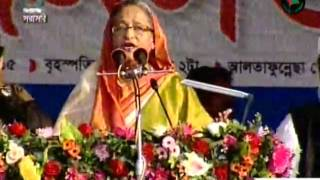 PM Sheikh Hasina in a huge public rally in Bogra, Part 1