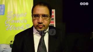 رصد | انطلاق فعاليات الدورة الثالثة من أسبوع الكوميكس في مصر