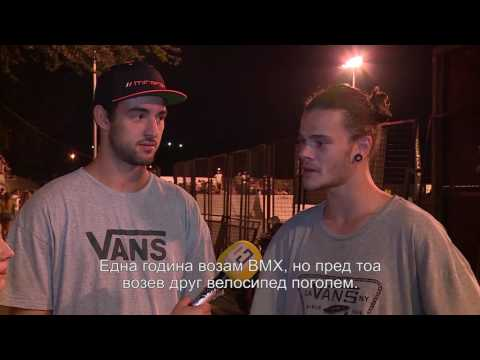 Skopje Challenge за трет пат