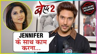 Shivin Narang Reacts On WORKING Opposite Jennifer Winget | Beyhadh 2 | Exclusive Interview
