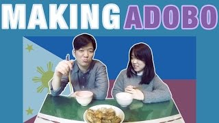 Koreans Making Filipino ADOBO for the first time / 필리핀 아도보 만들기