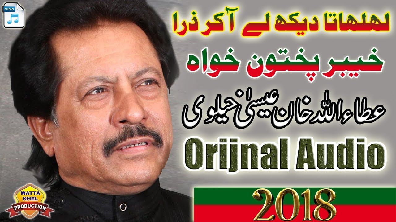 Songs attaullah khan mp3 free download.
