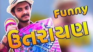 Funny Uttarayan - PART 2   Pagal Gujju