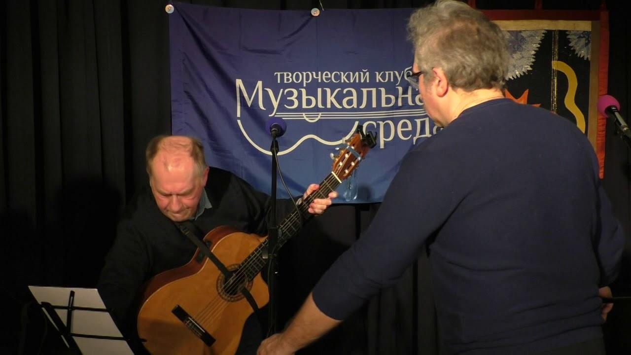Музыкальная Среда 31.01.2018. Часть 2