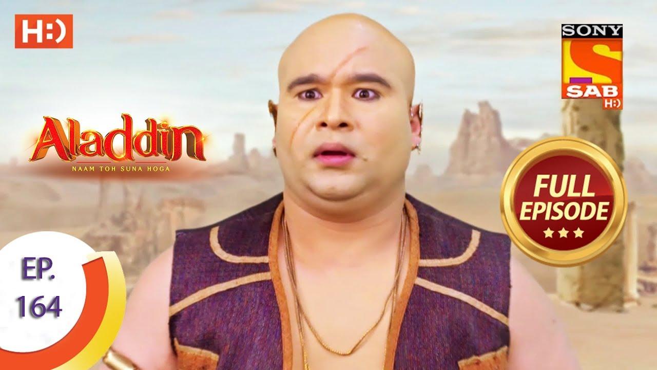 Download Aladdin - Ep 164 - Full Episode - 2nd April, 2019