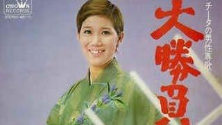昨年のものまね番組で大学生が水前寺清子さんのものまねで歌った曲です...