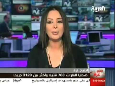 Mosaic News - 1/8/09: War on Gaza - Day 13