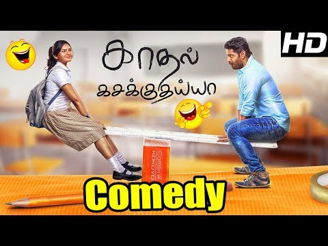 Latest Tamil Comedy Scenes 2017 | Kadhal...