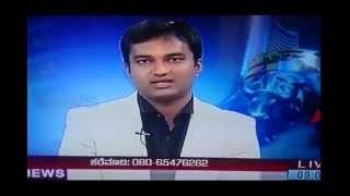 udaya news sheru pete Mahesh govianu 12 06 2014